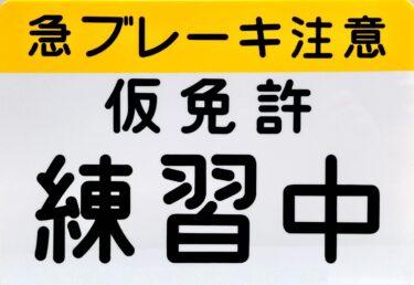 系列校(千葉・長野・三重)